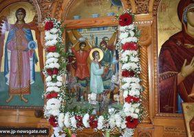 Icoana Sfântului Vasile care are o bucățică de moaște