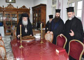 Prea Fericirea Sa și suita la Școala Patriarhala de pe Sfântul Munte Sion