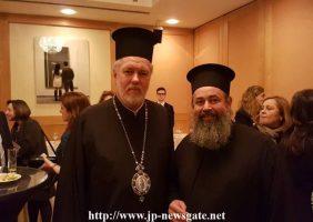 Prea Fericirea Sa și Consulul General la Școala Patriarhală de pe Sion
