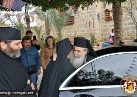 Prea Fericirea Sa sosește la Mănăstirea Sf. Gherasim