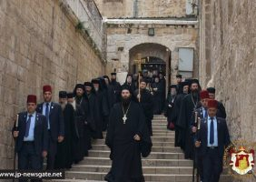 Duminica închinată Cinstirii Sfintei Cruci la Patriarhie