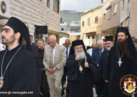 Întâmpinarea Preafericirii Sale pe drumul care duce la Mănăstirea Greacă Ortodoxă din Cana