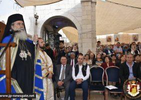 Prea Fericitul Patriarh al Ierusalimului la Biserica Bunei Vestiri din Nazaret