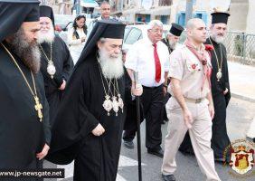 Vizita reprezentanților Marinei Militare Grecești la Patriarhie