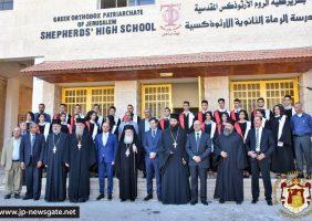 Absolvenții, Preafericirea Sa, soborul, reprezentanții diplomatici și Directorul Școlii