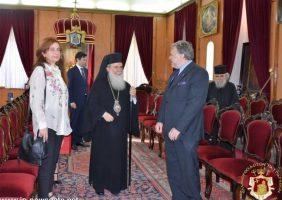 Ministrul Adjunct de Externe al Greciei, domnul Katrougalos și Preafericirea Sa