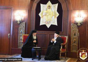 Întâlnirea Preafericirii Sale cu Patriarhul Ecumenic în Fanar
