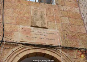 Sărbătoarea Sfintei Parascheva la Sf. Mănăstire a Sfântului Vasile