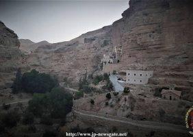 Imagine de ansamblu asupra Sfintei Mănăstirii Hozeva