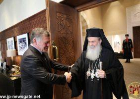 Preafericitul Patriarh al Ierusalimului îl viziteaza pe Majestatea Sa, Regele Iordaniei