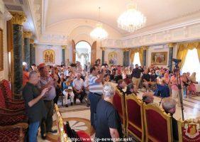 Pelerini din Creta, Rusia și Serbia în Sala Mare de Recepție a Patriarhiei