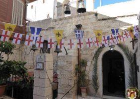 Sfânta Mănăstire a Sfântului Nicolae din Orașul Vechi al Ierusalimului