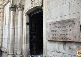 Mănăstirea Sfinților Ioachim și Ana
