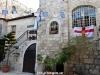 Parte din Sfânta Mănăstire a Sfântului Haralambie din Ierusalim