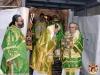 Prea Fericirea Sa și ÎPS Arhiepiscop Aristarh de Constantina