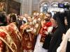 Intrarea cu Sfânta Evanghelie
